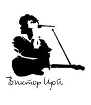 Толстовка без капюшона Виктор Цой