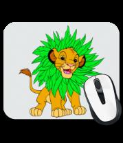 Коврик для мыши Симба в листве