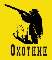 Детская футболка  Охотник на охоте