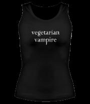 Женская майка борцовка Vegetarian vampire