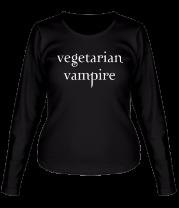 Женская футболка с длинным рукавом Vegetarian vampire