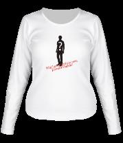 Женская футболка с длинным рукавом Will i ever find my own Edward Cullen