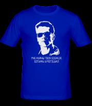 Мужская футболка  Терминатор. Одежда, ботинки и мотоцикл