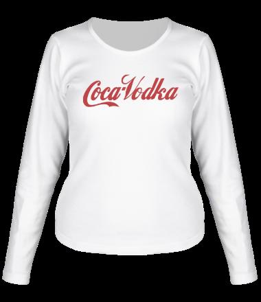 Женская футболка с длинным рукавом Coca-Vodka