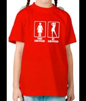 Детская футболка  Your Girlfriend My Girlfriend