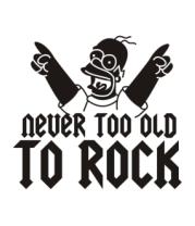 Толстовка Никогда не стар для рока