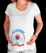 Футболка для беременных Осторожно!Здесь бьётся маленькое сердце
