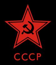 Детская футболка  Звезда СССP