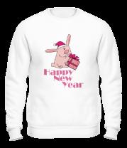 Толстовка без капюшона С Новым Годом!