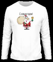 Мужская футболка с длинным рукавом С Новым Годом!