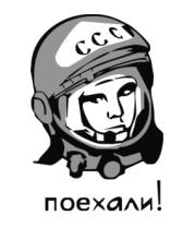 Женская майка борцовка Гагарин: поехали