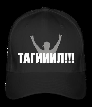 Бейсболка Тагил