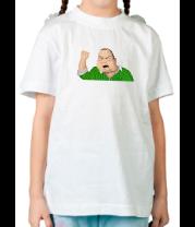 Детская футболка  Мужик