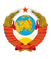 Футболка поло мужская СССР
