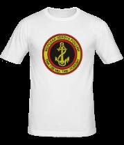 Мужская футболка  Russian Naval Infantry - Россия морская пехота