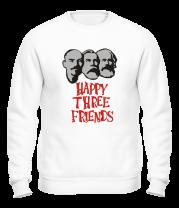 Толстовка без капюшона Happy Three Friends - Ленин Маркс и Энгельс
