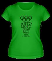 Женская футболка  Гребля, ебля и охота