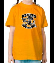 Детская футболка  Lacoka Nostra