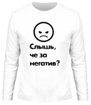 Мужская футболка с длинным рукавом Че за негатив