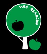 Женская майка борцовка Моё яблочко
