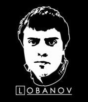 Женская майка борцовка Лобанов
