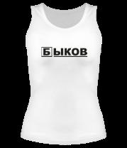 Женская майка борцовка Быков