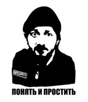 Женская футболка с длинным рукавом Бородач. Понять и простить