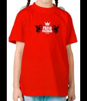 Детская футболка  Pablo Escobar
