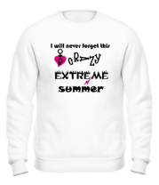 Толстовка без капюшона I will never forget this crazy extreme summer