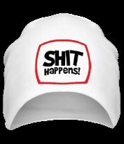 Шапка Shit happens