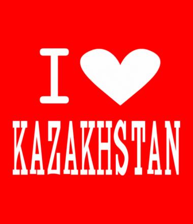 Мужская футболка с длинным рукавом I love Kazakhstan