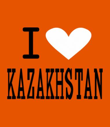 Мужская футболка  I love Kazakhstan