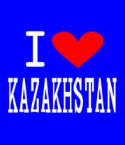 Женская футболка  I love Kazakhstan