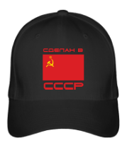 Бейсболка СССР
