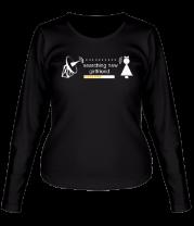 Женская футболка с длинным рукавом Searching new girlfriend
