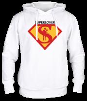 Толстовка Superlover