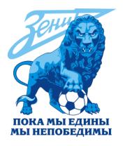 Шапка ФК Зенит