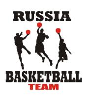 Трусы мужские боксеры Русский баскетбол