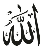 Детская футболка  Аллах