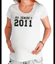 Футболка для беременных На земле с 2011