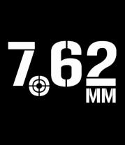 Толстовка без капюшона 7.62 мм