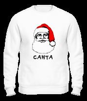 Толстовка без капюшона Санта Клаус