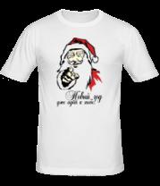Мужская футболка  Новый год уже идёт к тебе!