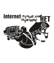 Коврик для мыши Интернет