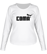 Женская футболка с длинным рукавом Пума в коме
