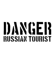 Шапка Danger Russian Tourist