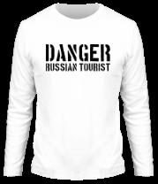Мужская футболка с длинным рукавом Danger Russian Tourist