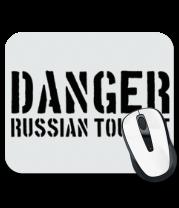 Коврик для мыши Danger Russian Tourist
