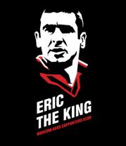 Бейсболка Eric the King