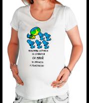 Футболка для беременных Миллионы зайчиков не сравнятся со мной по мягкости и пушистости